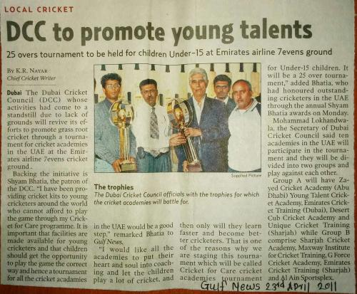 DCC to promote young talents
