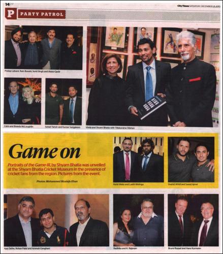 Portraits of the Game III by Shyam Bhatia