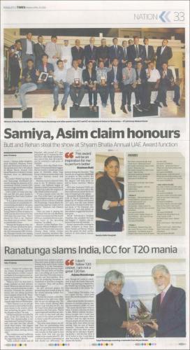 Shyam Bhatia 13th Annual Awards