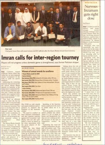Shyam Bhatia 6th Annual Awards