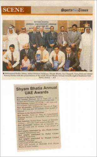 Shyam Bhatia 9th Annual Awards