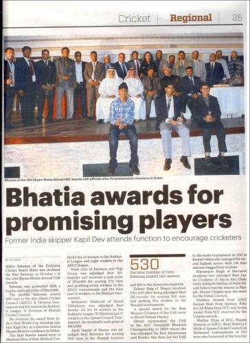 Shyam Bhatia Annual Awards