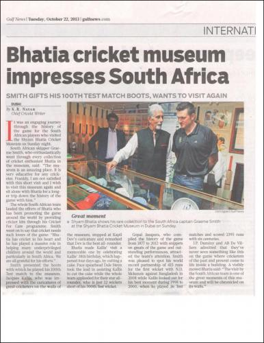 The Shyam Bhatia Cricket Museum