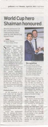 Shyam Bhatia 15th Annual Awards
